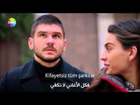 ♥ღ yigit & Nur ღ♥ Asla vasgecmem   Kıraç   İstanbul Saklasın Bizi   لتخبئنا اسطنبول