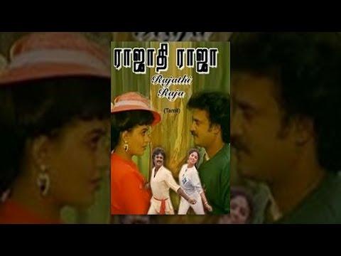 Rajadhi Raja Full Movie HD