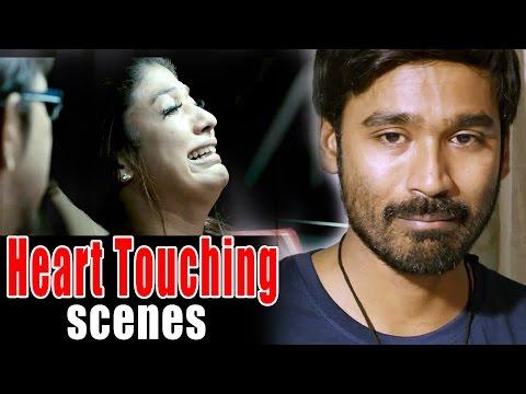 Telugu Heart Touching Sentimental Scenes || Sentimental Scenes