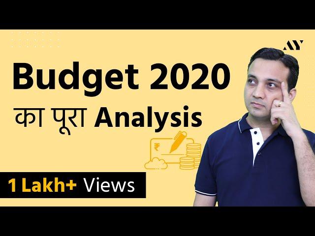 Budget 2020 India - Highlights   बजट २०२० में किसको क्या मिला?