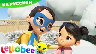 Детские песни рождественские песни Зимняя Супер Мама ABCs 123s Литл Бэйби Бам