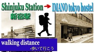 TOKYO.【新宿駅】imano tokyo hostel From Accessway within the Shinjuku station yard.