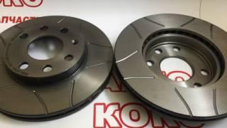 Brembo MAX 09309075 тормозной диск вентилируемый R13 на Daewoo Lanos Nexia