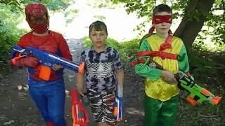 Нёрф БИТВА на Русском;Нёрфер против Супер Героев:NERF  Nerf vs Super Heroes