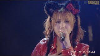 lovendoя 上 京 物 語 music festaミーティング後編 はたけ他 5 31 2013 uf licks 16