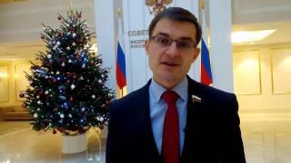 Поздравление Комиинформу сенатора от Коми Дмитрия Шатохина