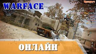Warface падение онлайна, онлайн в играх