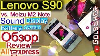 Lenovo S90 2/16 Оличный! Несмотря на то, что не Iphone 6. Обзор (review)