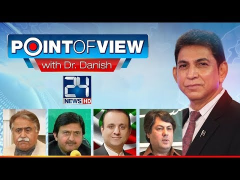 Point Of View - 10 January 2018 - 24 News HD