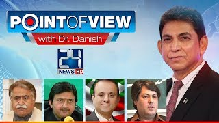 Point of View   10 January 2018   24 News HD