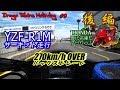 【モトブログ】YZF-R1Mでサーキット走行inツインリンクもてぎ 後編【Motovlog #9】