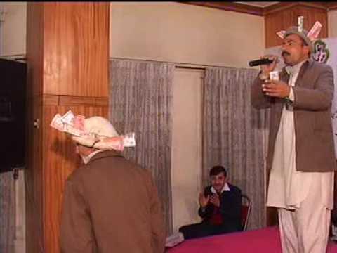 Shina Song: Ghulam Nabi Humraz