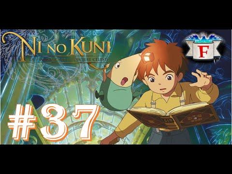 Ni No Kuni Casino Rang A