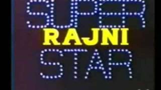 SUPER STAR RAJNI - INTRO MUSIC