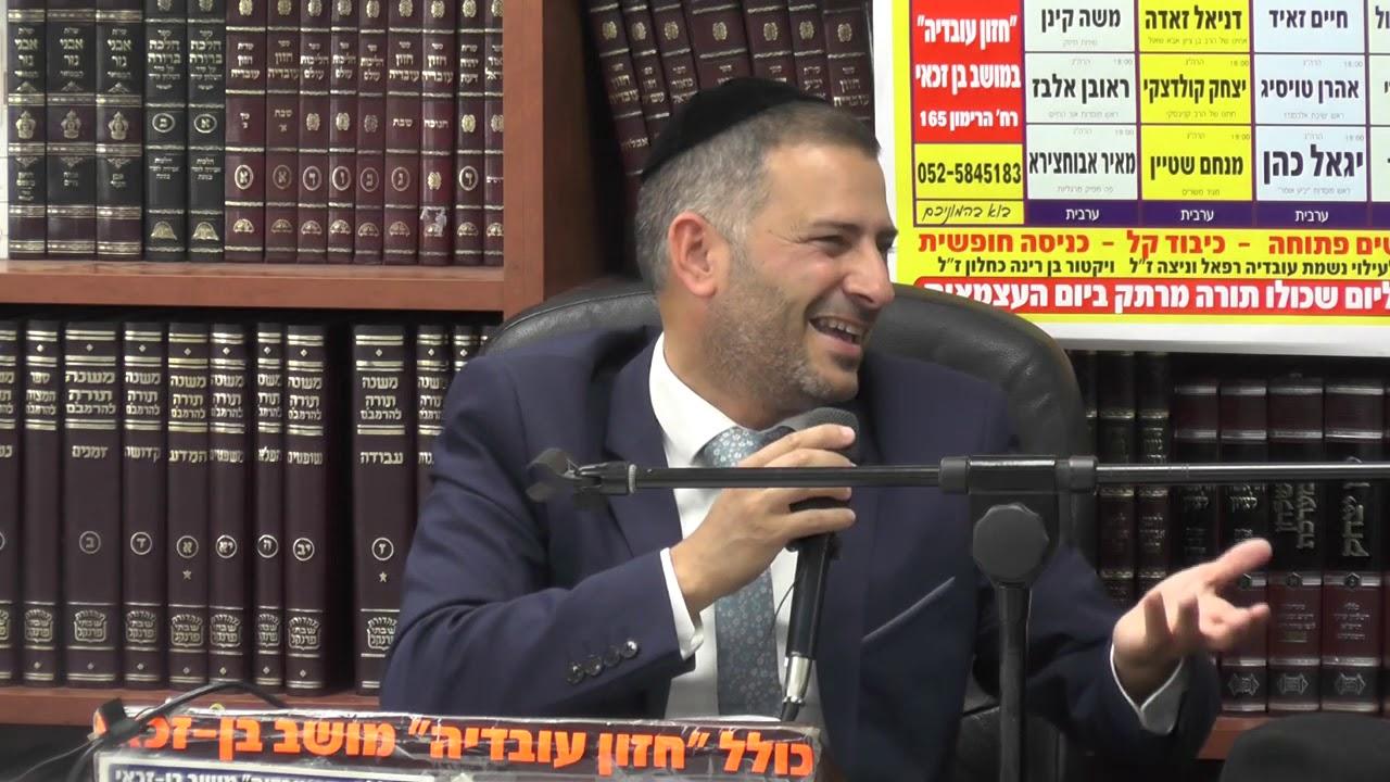 """הרב יהודה מויאל שליט""""א - שמחת החג - ניסן תשע""""ט"""