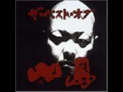 小島 - MONKEY SLAM DANCE