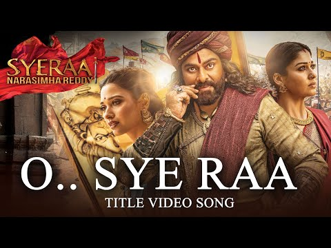 Sye Raa Title Video Song (Hindi) | Chiranjeevi | Amitabh Bachchan | Ram Charan | Amit Trivedi