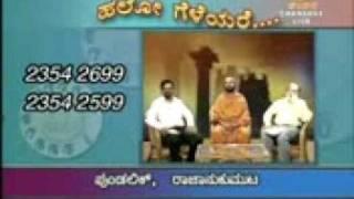 Pattaje Ravi-Sri Raghaveshwara Bharathi Swamiji Int
