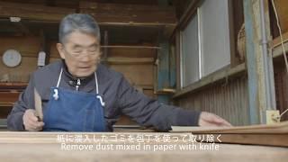 手技TEWAZA「伊勢形紙」Ise-katagami Paper Stencil