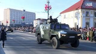 Военный парад. Гродно // Army.Belarus
