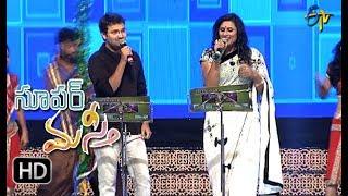 Gopemma Chethilo Song | Kousalya, Sri Krishna Performance | Super Masti | Nalgonda | 2nd July 2017