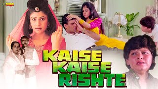 Kaise Kaise Rishte #Ayesha Jhulka || Bollywood Action Hindi Movie || ST