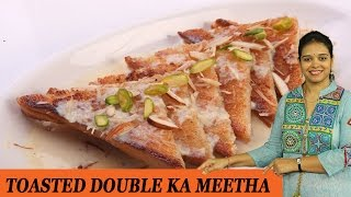 Toasted Double Ka Meeta - Mrs Vahchef