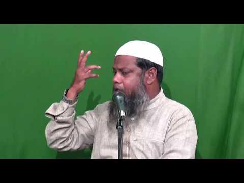 ALLAH Ka Dar Par Kaise ? By Shakeel Ahmed (President AHES)