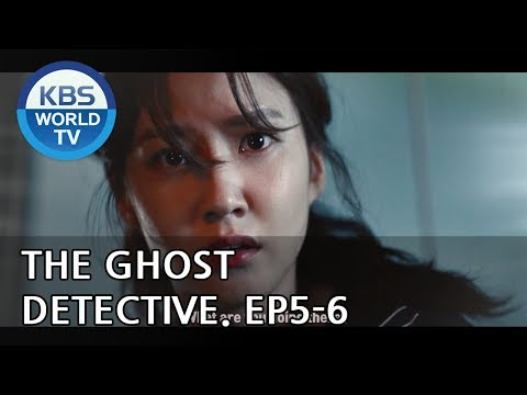 The Ghost Detective | 오늘의 탐정 Ep. 5-6 Preview
