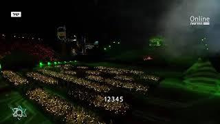 נטע ברזילי Live - עצמאות 2018 | Netta Barzilai