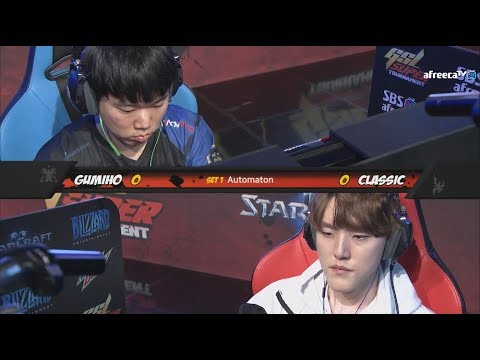 [2019 GSL ST S1] Grand Finals GuMiho vs Classic