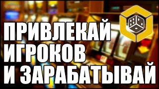 Работа в интернете. Партнерская программа Posh Friends.Партнерка  joy casino. casino x.
