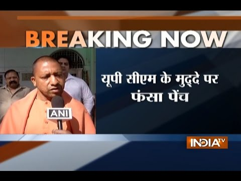 Yogi Adityanath reached Delhi to meet Amit Shah