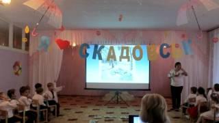 """Інтегроване заняття в середній групі  """"Віночок"""" """"Моє рідне місто Скадовськ"""""""