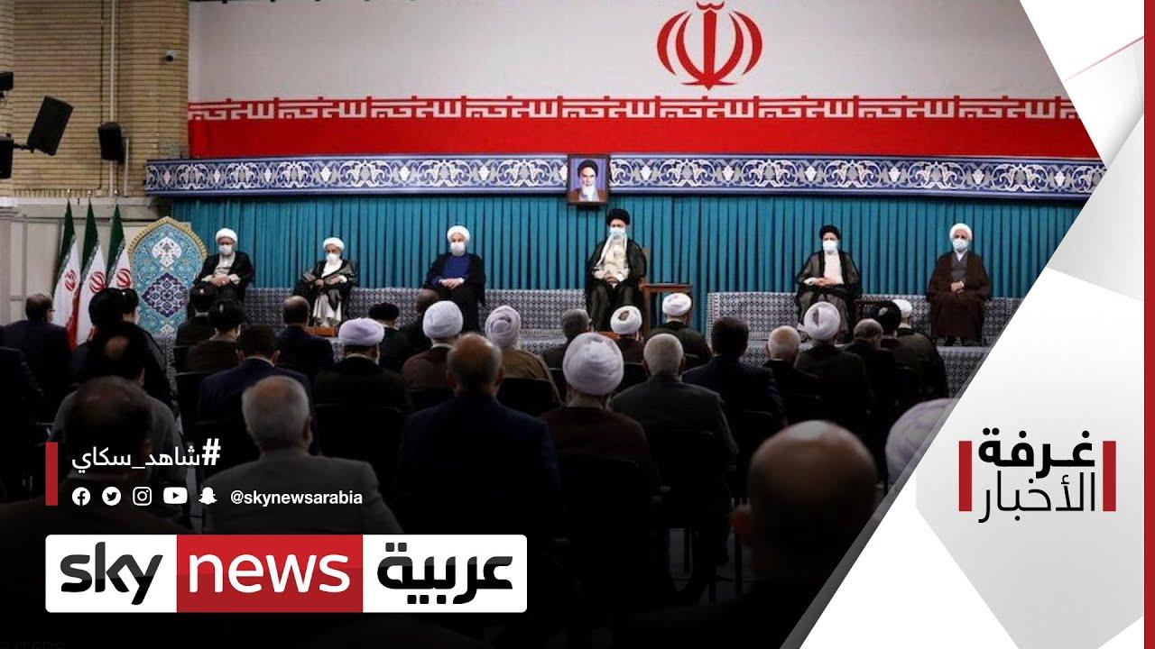 التوترات بين إيران والغرب تتوالى.. وتحذير إسرائيلي من قرب طهران تطوير قنبلة نووية | #غرفة_الأخبار  - نشر قبل 3 ساعة