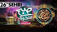 26th Sehri - Subah Sehri Samaa Kay Saath - SAMAA TV - 22 June 2017