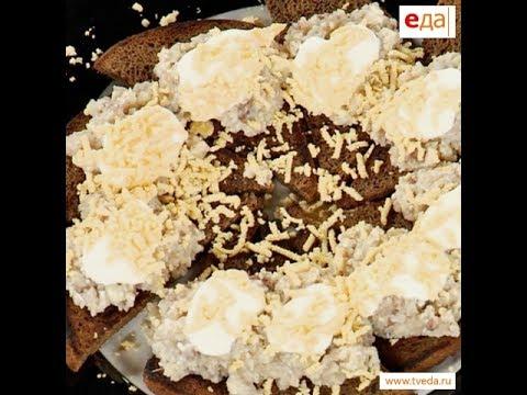Форшмак из селёдки рецепт от шеф-повара / Илья Лазерсон / еврейская кухня