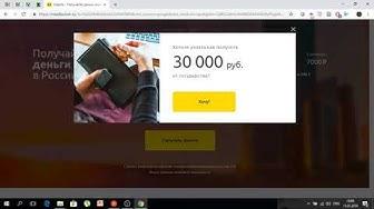 Мазилла КЗ / Mazilla KZ как взять кредит выгодно Казахстан займ