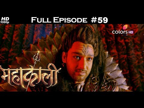 Mahakaali - 10th February 2018 - महाकाली - Full Episode