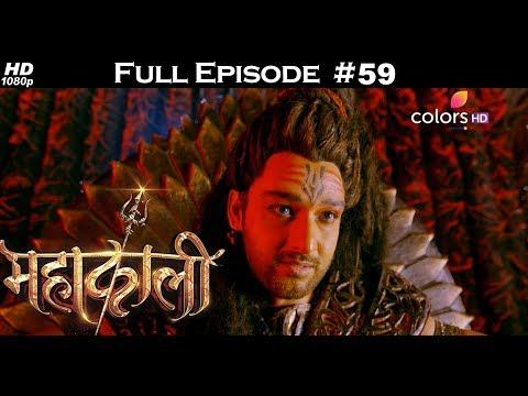 Mahakaali - 10th February 2018 - महाकाली - Full Episode