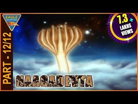 Naagadevta (Shweta Naagu) Hindi Dubbed Movie Part 12/12 || Soundarya, Abbas || Eagle Hindi Movies