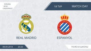 Реал Мадрид - Эспаньол (лучшие моменты)