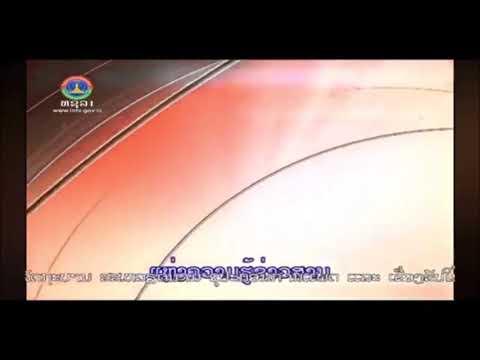 Laos National Television (2015, Laos)