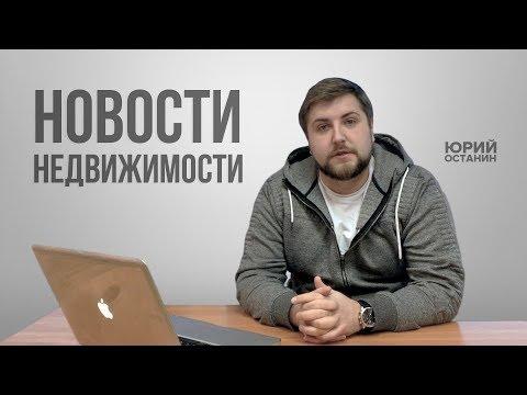 НОВОСТИ НЕДВИЖИМОСТИ / НАМЫВ ВАСИЛЬЕВСКОГО / ЛСР / ПРО ПИТЕР
