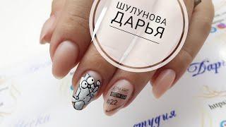 🐱 Кот Саймона.  Быстрый и простой дизайн ногтей. Наклейки на ногти.