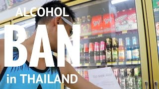 Thai GIRL says I CANT BUY Alcohol