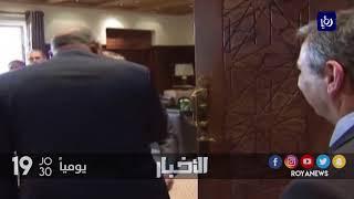 جلالة الملك يستقبل وزير الخارجية المصري - (12-11-2017)