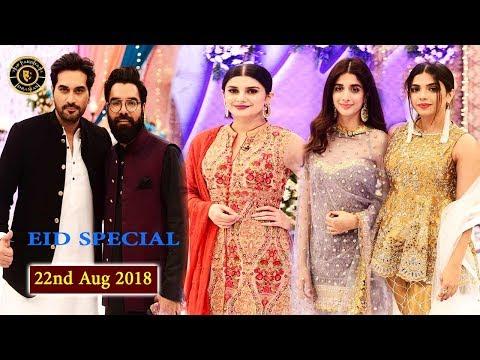 Jawani Phir Nahi Ani 2 Movie Cast   Eid Special   Good Morning Pakistan 22 August 2018