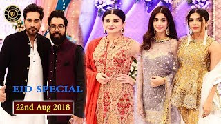 Jawani Phir Nahi Ani 2 Movie Cast | Eid Special | Good Morning Pakistan 22 August 2018