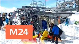 Смотреть видео Канатная дорога сломалась на горнолыжном курорте Гудаури - Москва 24 онлайн